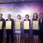 "Traders Upper East Hotel Beijing Receives ""The Best Business Hotel In China"" Award"