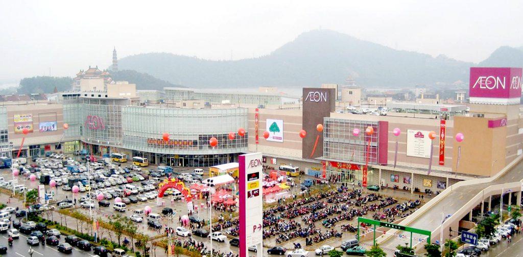 Aeon China