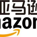 Amazon.com Cooperates With Shanghai Pilot Free Trade Zone For Direct Delivery To China