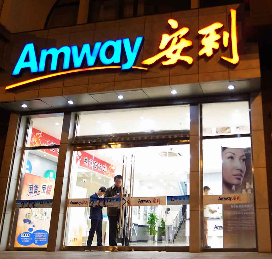 amway in china Amway is a large manufacturer of household appliances, which uses a direct sales approach the company was founded in the late 1940s and for many years, are still using direct sales, branched in the uk, europe and japan.