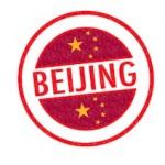 Beijing's Online Shopping Stats Hit New Highs
