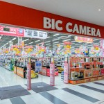Gome Teams With Japan's BIC For Global Shopping