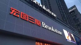 Brookstone Shanghai