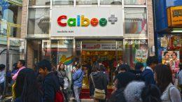 Calbee Japan