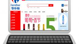Carrefour China website