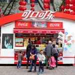 Coca-Cola To Invest USD4 Billion In China Over Next Three Years