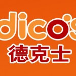 China's Dicos Launches Employee Franchise Program