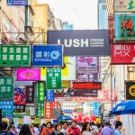 Hong Kong Retail Sales Decreased 0.2% In 2014
