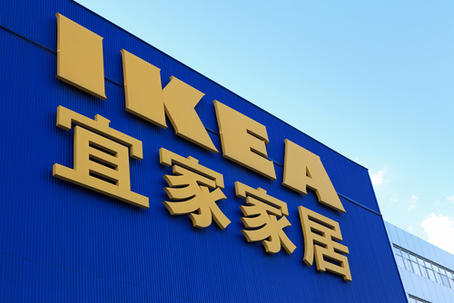 Ikea Will Open First Pup Store In China Chinaretailnews Com