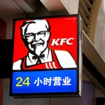 Yum China Names New CEO