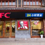 Yum Separates China Businesses