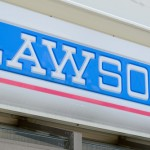 Lawson Teams With Alipay For Retail Payments In China