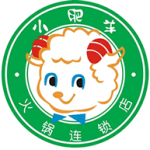 China's Little Sheep Launches First Rebranded Restaurant After Yum Acquisition