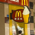 McDonald's To Introduce Strategic Investors In China