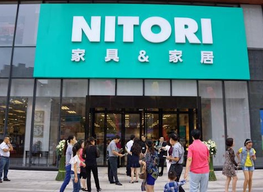 Japan S Nitori To Open Flagship Store In Shanghai
