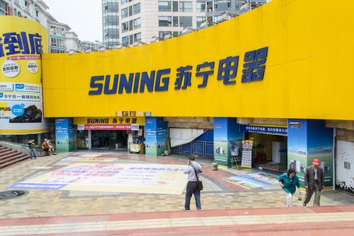 Suning store