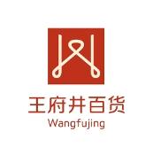 Wangfujing logo