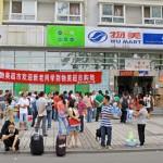 China's Social Consumer Retail Sales Up 10.2%